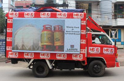 LAUGFS GAS (BANGLADESH) LIMITED - Petredec Elpiji Ltd (PEL)
